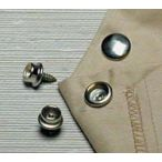 Snap Kit for Installing Curtains or Screens