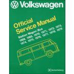 Official Volkswagen Repair Manual