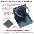 Folding Cup Holder - Gray