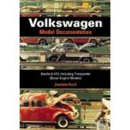 Bentley Volkswagen Model Documentation Book