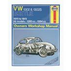 Volkswagen Beetle Owners Workshop Manual 1302 1302s