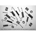 Rear Brake Hardware Kit