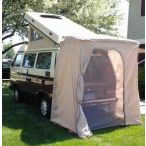 Rear Hatch Shelter (Beige)