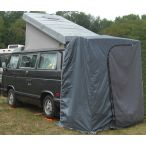 Rear Hatch Shelter (Gray)