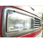 Protective Headlight Covers (Pair)