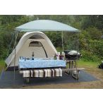 Free-Standing Kit for Ezy-Awning