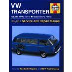Haynes HARD COVER Repair Manual - Watercooled Vanagon