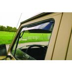 Window Wind and Rain Deflectors