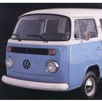 Vintage Look Front Bumper