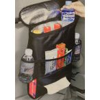Insulated Seat Back Organizer / Cooler