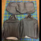 Black Basket Weave Vinyl Seat Covers