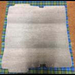 Eurovan/Weekender Cargo Carpet Mat