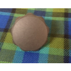 Table Knob- Brown- 2 Available- Priced Each